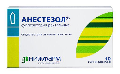 Анестезол, суппозитории ректальные, 10шт.