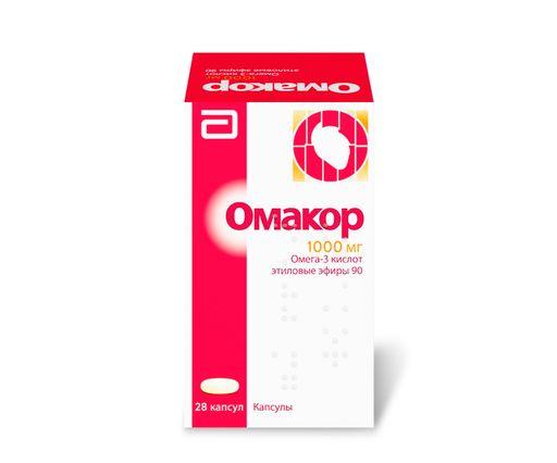 Омакор, 1000 мг, капсулы, 28шт.