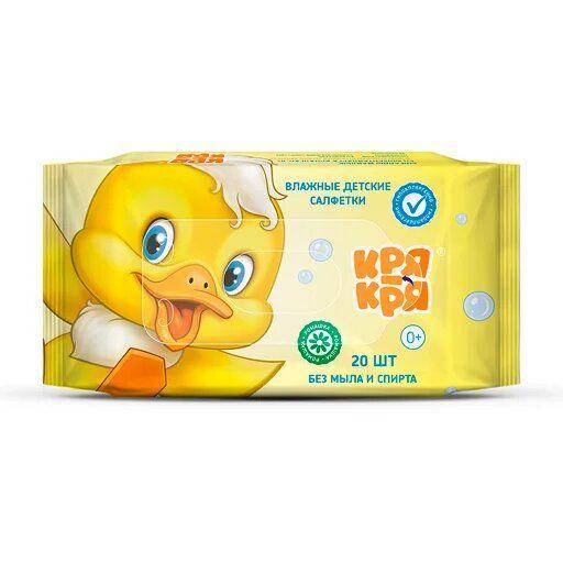 Кря-Кря салфетки влажные детские ромашка, салфетки гигиенические, 20шт.