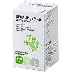 Авегра БИОКАД, 25 мг/мл, концентрат для приготовления раствора для инфузий, 4 мл, 1шт.