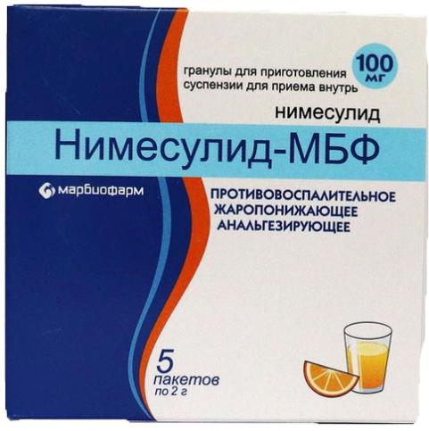 Нимесулид-МБФ, 100 мг, гранулы для приготовления суспензии для приема внутрь, 2 г, 5шт.