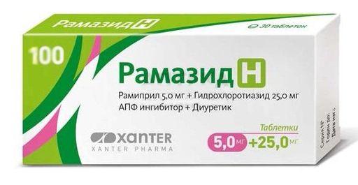 Рамазид Н, 5 мг+25 мг, таблетки, 100шт.