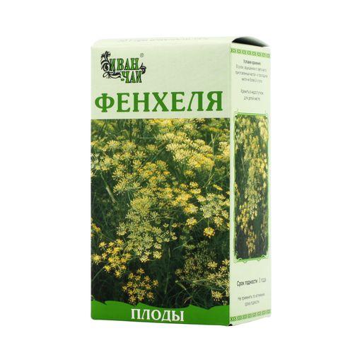 Фенхеля обыкновенного плоды, сырье растительное измельченное, 50 г, 1шт.
