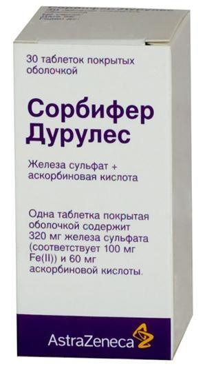 Сорбифер Дурулес, 100 мг+60 мг, таблетки, покрытые оболочкой, 30шт.
