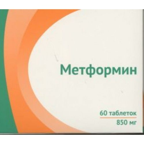 Метформин, 850 мг, таблетки, 60шт.