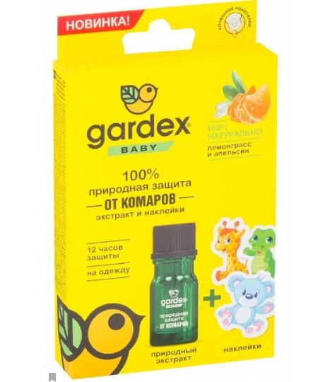 Gardex baby экстракт и наклейки от комаров, 4 мл, 1шт.