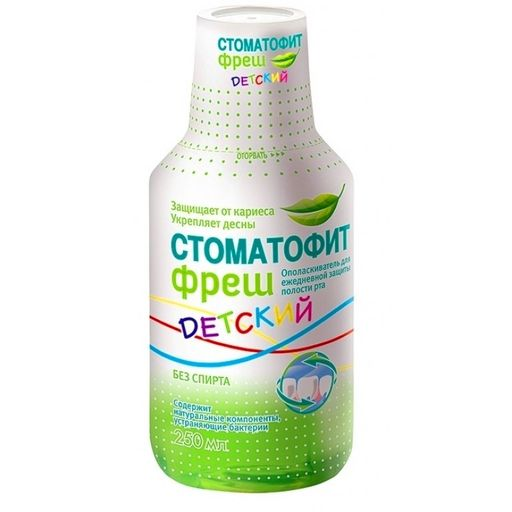 Стоматофит Фреш детский, с фтором, жидкость для местного применения, 250 мл, 1шт.