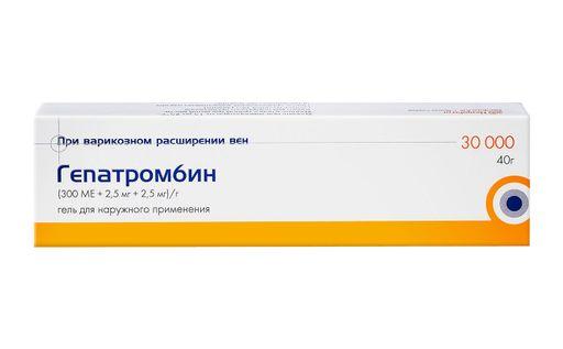Гепатромбин, 300 МЕ+2.5 мг+2.5 мг/г, гель для наружного применения, 40 г, 1шт.