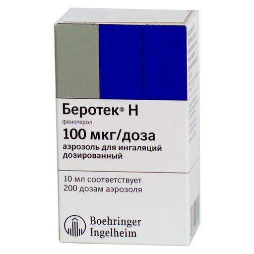 Беротек Н, 100 мкг/доза, 200 доз, аэрозоль для ингаляций дозированный, 10 мл, 1шт.