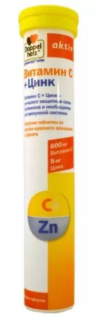 Доппельгерц актив Витамин С + Цинк, таблетки шипучие, со вкусом красного апельсина и граната, 15шт.