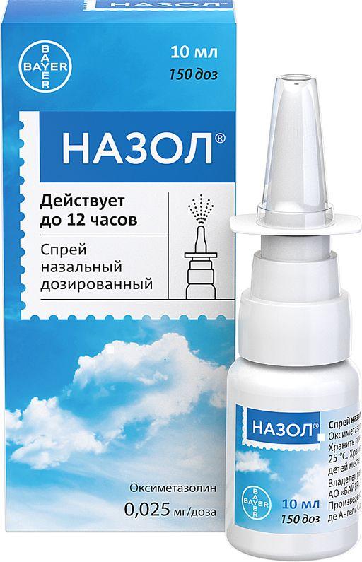 Назол, 0.025 мг/доза, 150 доз, спрей назальный дозированный, 10 мл, 1шт.