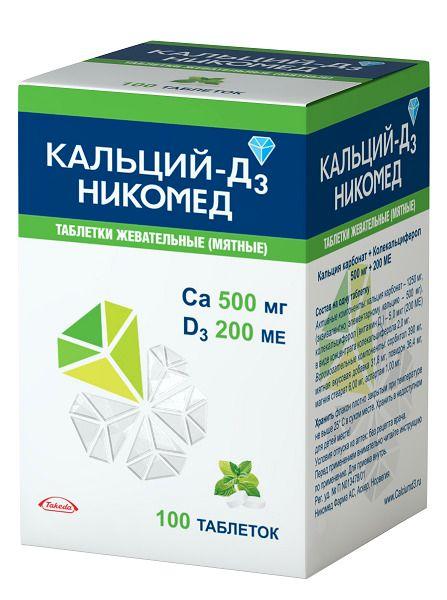 Кальций-Д3 Никомед, 500 мг+200 МЕ, таблетки жевательные, мятный вкус, 100шт.