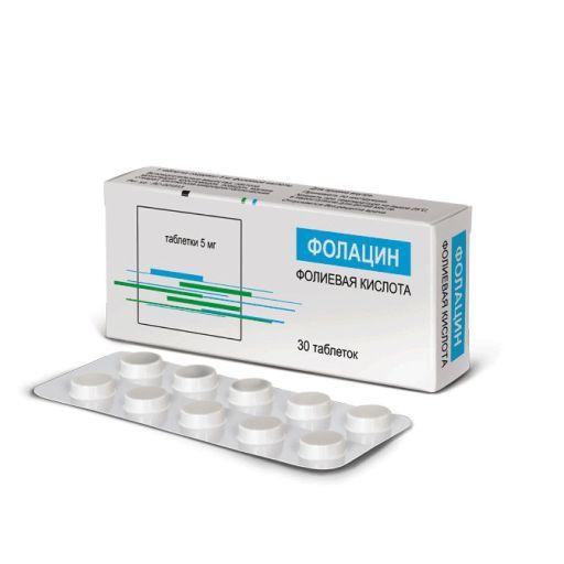 Фолацин, 5 мг, таблетки, 30шт.