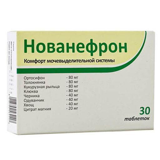 Нованефрон, 650, таблетки, 30шт.