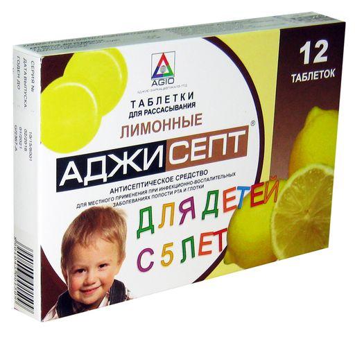 Аджисепт, для детей, таблетки для рассасывания, лимон, 12шт.