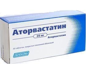 Аторвастатин, 20 мг, таблетки, покрытые пленочной оболочкой, 30шт.
