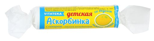 Витатека Аскорбинка с сахаром, 2.9 г, таблетки, со вкусом лимона-лайма, 1шт.