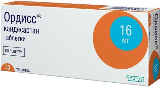 Ордисс, 16 мг, таблетки, 30шт.
