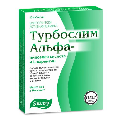 Турбослим Альфа-липоевая кислота и L-карнитин, 1.1 г, таблетки, 20шт.