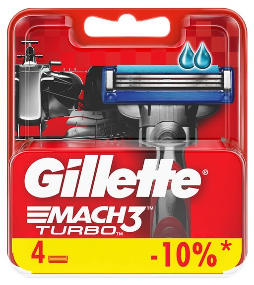 Gillette Mach 3 Turbo Кассеты, 4 шт.