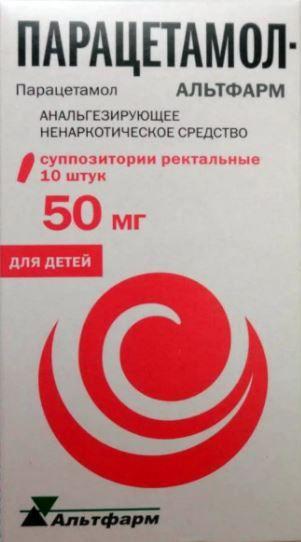 Парацетамол-Альтфарм, 50 мг, суппозитории ректальные, 10шт.