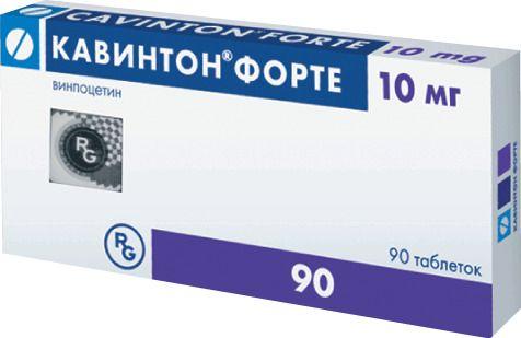 Кавинтон форте, 10 мг, таблетки, 90шт.