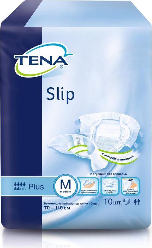 Подгузники для взрослых Tena Slip Plus, Medium M (2), 70-110 см, Plus (6 капель), 10шт.