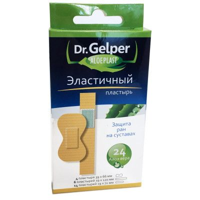 Пластыри медицинские с алоэ вера Dr. Gelper Aloeplast, пластырь медицинский, из эластичной ткани, 24шт.