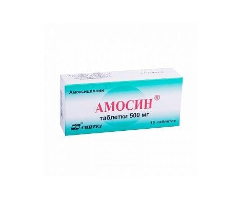 Амосин, 500 мг, таблетки, 10шт.