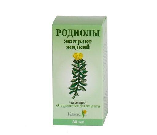 Родиолы экстракт жидкий, экстракт жидкий для приема внутрь, 30 мл, 1шт.