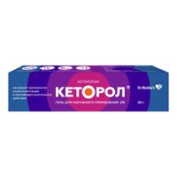 Кеторол (гель), 2%, гель для наружного применения, 30 г, 1шт.