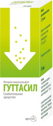 Гуттасил, 7.5 мг/мл, капли для приема внутрь, 15 мл, 1шт.