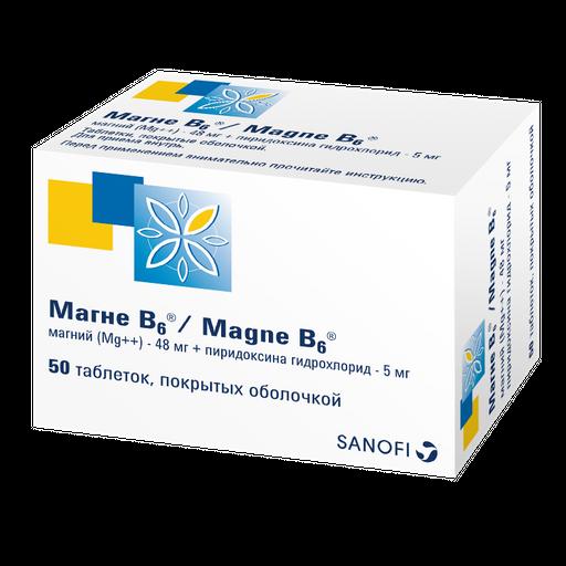 Магне B6, таблетки, покрытые оболочкой, 50шт.