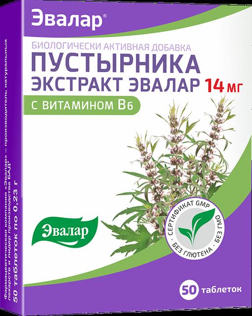 Пустырника экстракт Эвалар, таблетки, 50шт.