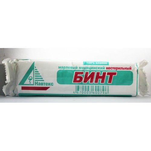 Бинты марлевые медицинские, 7 мх14 см, нестерильная (ые, ый), 1шт.