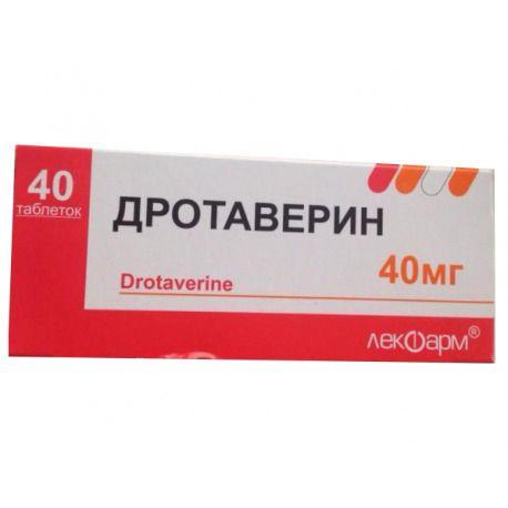 Дротаверин, 40 мг, таблетки, 40шт.