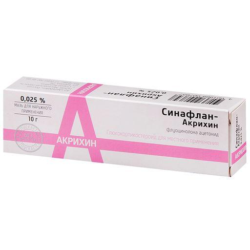 Синафлан-Акрихин, 0.025%, мазь для наружного применения, 10 г, 1шт.