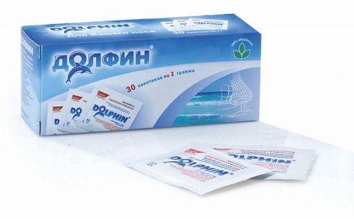 Долфин средство для промывания полости носа и горла, 2 г, 30шт.