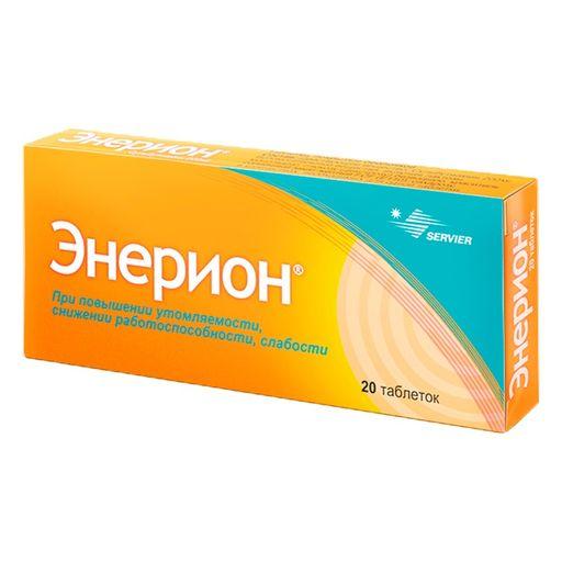 Энерион, 200 мг, таблетки, покрытые оболочкой, 20шт.