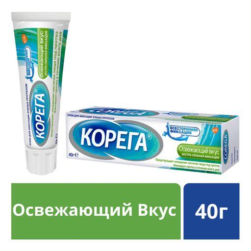 Корега Освежающий вкус Крем для фиксации зубных протезов, крем для фиксации зубных протезов, 40 г, 1шт.