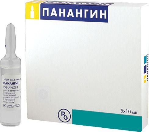 Панангин, 45.2 мг/мл+40 мг/мл, концентрат для приготовления раствора для инфузий, 10 мл, 5шт.