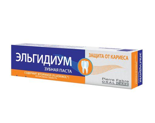 Эльгидиум зубная паста, паста зубная, защита от кариеса, 75 мл, 1шт.