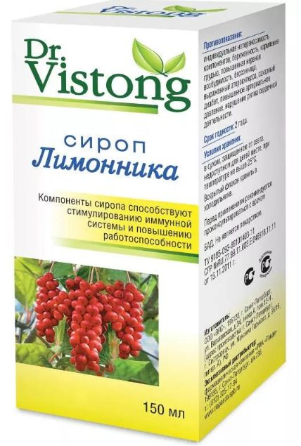 Сироп лимонника Dr. Vistong, сироп, 150 мл, 1шт.