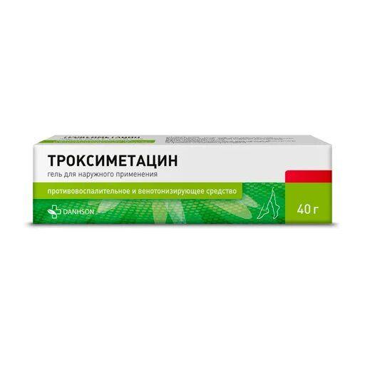 Троксиметацин, гель для наружного применения, 40 г, 1шт.