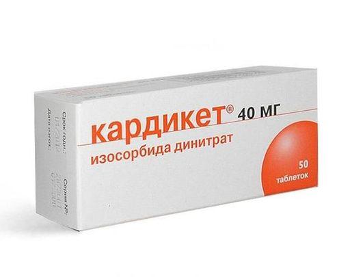 Кардикет, 40 мг, таблетки пролонгированного действия, 50шт.