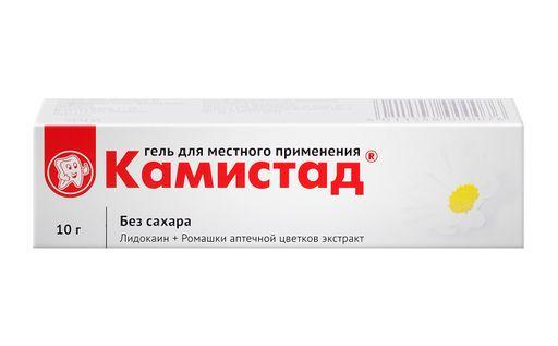 Камистад, гель для местного применения, 10 г, 1шт.