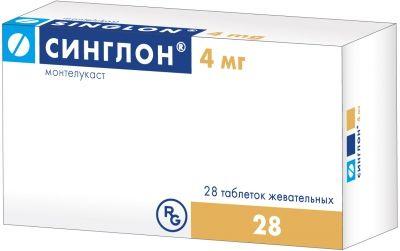 Синглон, 4 мг, таблетки жевательные, 28шт.