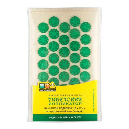 Иппликатор Кузнецова Тибетский на мягкой подложке, 12x22 см, коврик массажный на мягкой подложке, для чувствительной кожи, 1шт.