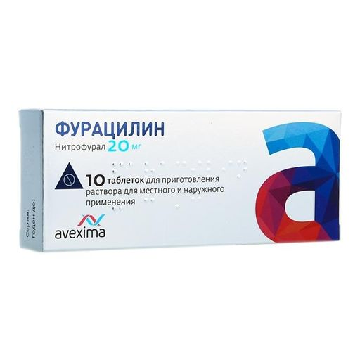 Фурацилин, 20 мг, таблетки для приготовления раствора для местного и наружного применения, 10шт.