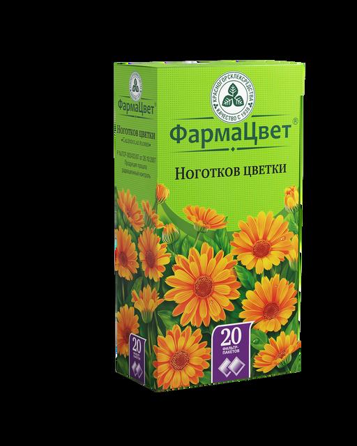 Ноготков цветки, сырье растительное-порошок, 1.5 г, 20шт.